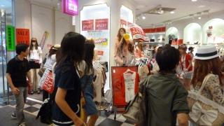 Shibuya 109 - motebutikk for unge jenter