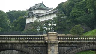 Deler av det gamle Keiserpalasset